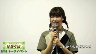 青山メインランド ファンタジースペシャル ブロードウェイミュージカル...