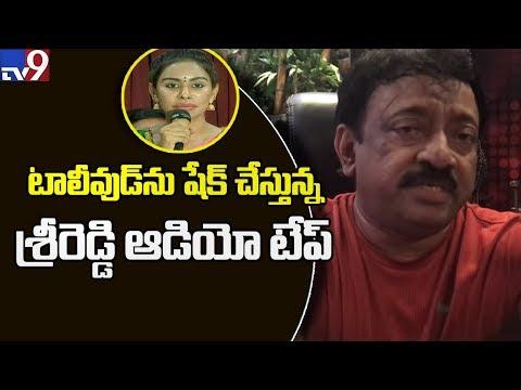 Sri Reddy audio tapes shake Tollywood & politics || RGV || Pawan Kalyan - TV9