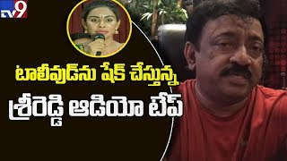 Sri Reddy audio tapes shake Tollywood & politics || RGV || Pawan Kalya