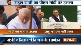 Rahul Gandhi Mocks PM Modi Over Skill India, Yoga, Clean India Program