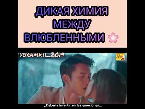 """Дорама """"Идеальное соревнования 😍🌸"""""""