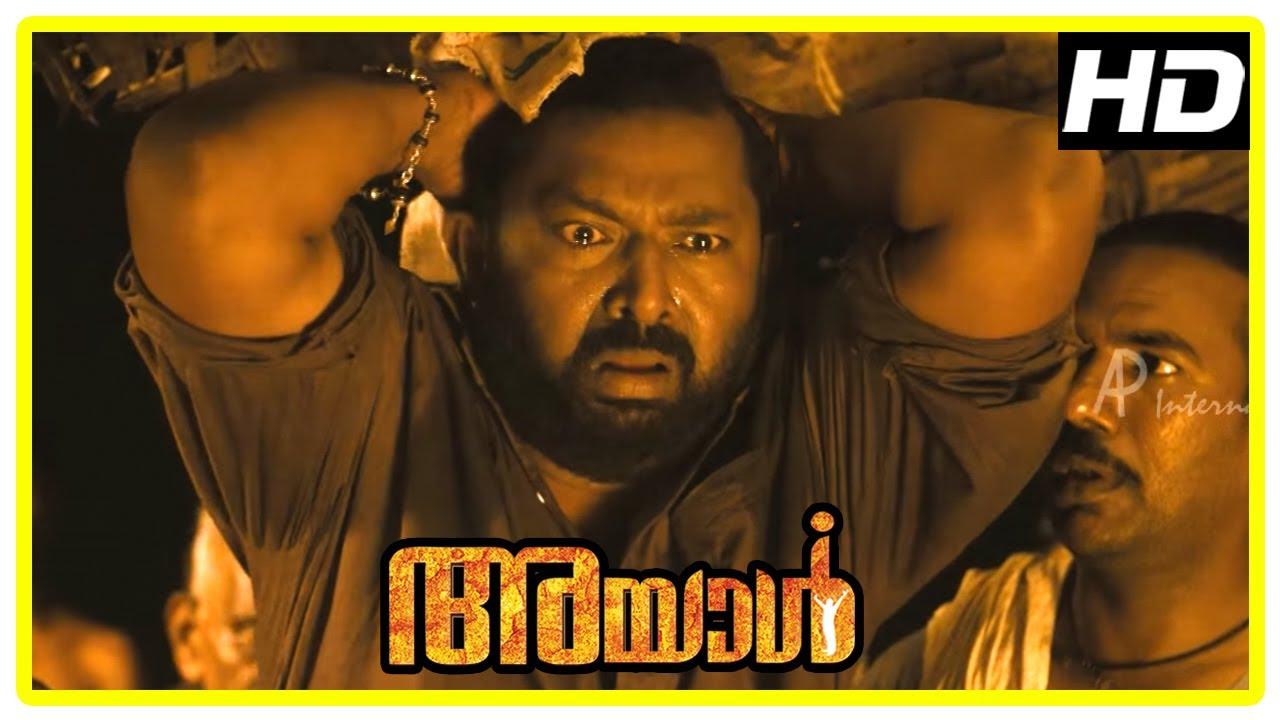 Download Ayal Movie Scenes | Best of Lal | Part 2 | Iniya | Lakshmi Sharma | Lena