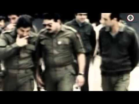 تاريخ القوات اللبنانية HD 1080p