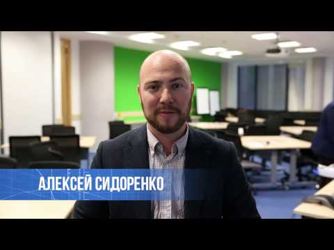 Бизнес-игра по количественной оценке рисков: Алексей Сидоренко