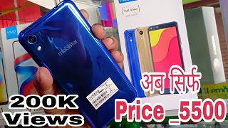 Best phone Under 6000 in Hindi Mobiistar C1 Shine Unboxing and Review Best Price Best Mobile
