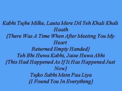 Yeh Dooriyan Lyrics With English Translations   Love Aaj Kal