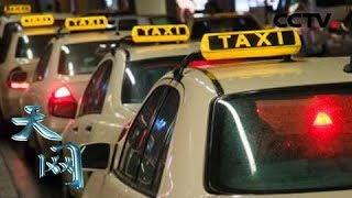 《天网》雨夜出租车:一条刹车痕迹和一块三角形碎片成为侦破案件的关键   CCTV社会与法