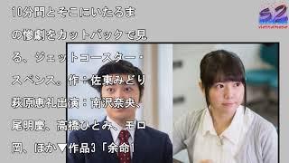 加藤諒、ひと型ロボットに 地上波ドラマ初出演の竹達彩奈と共演. 12月28...