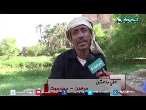 منازل مهدمه في #دوعن #حضرموت منذ سنين نتيجة الأمطار و #الهجرة (8-11-2019)