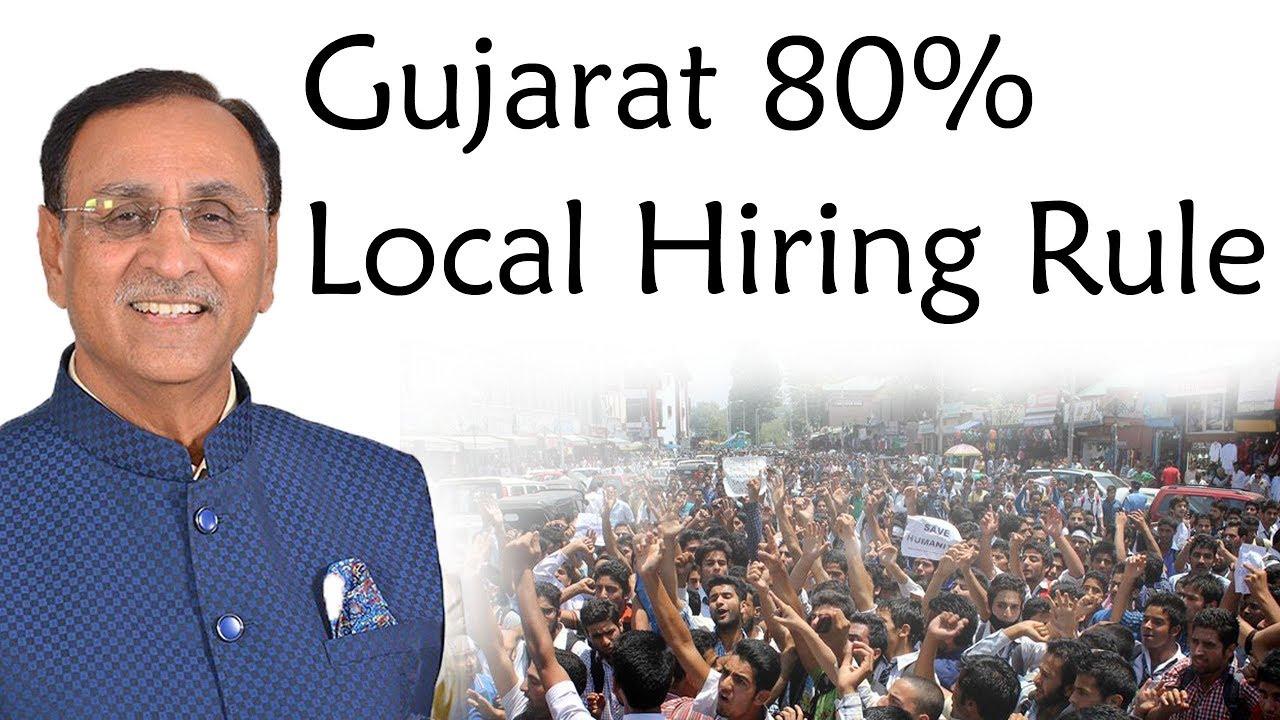 Youtube - Gujarat government makes 80% Local Staff Hiring mandatory