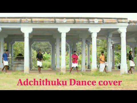 Adchithooku dance cover/ vishwasam/Mani dnc