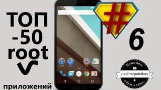 видео Root программы для android