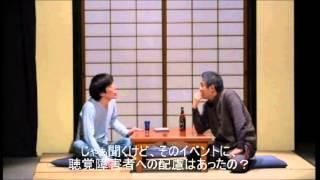 幸子Ⅱのダイジェスト.