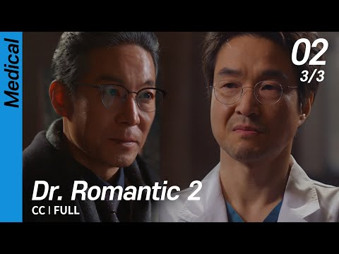 [CC/FULL] Dr. Romantic 2 EP02 (3/3) | 낭만닥터김사부2