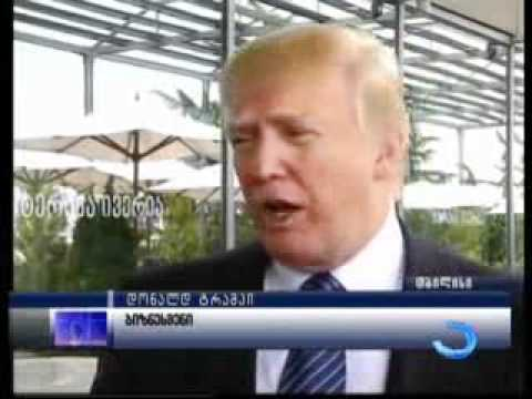 Donald Trump together with Gigi Ugulava has observed old Tbilisi districts