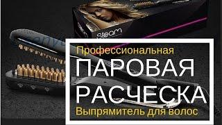 Утюг для волос с керамическим покрытием