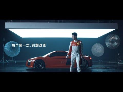 Audi Driver Image - Cheng Cong Fu
