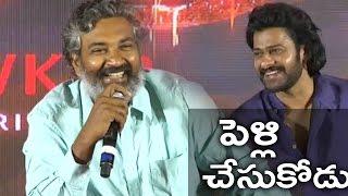 Rajamouli Makes Fun About Prabhas Marriage | TFPC