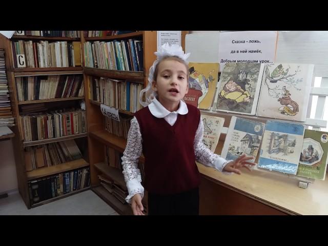 Изображение предпросмотра прочтения – ДаринаСпорыш читает произведение «Ворона и Лисица» И.А.Крылова