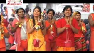Jagi Jagi Bhole Nath | Bhojpuri New Hit Shiv Bhajan | Ajit Anand