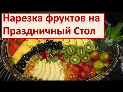 Рецепт Осетинский пирог с сыром и свекольной ботвой