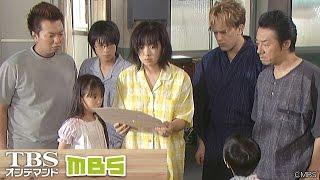 多古(石倉三郎)が真剣に取り組んだおかげで、立派な犬小屋が完成。「息子に...