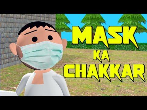 Mask Ka Chakkar - MSG TOONS Comedy Video Vines