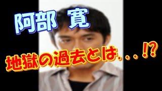 「芸能トレンド急上昇!!」 チャンネル登録はこちらから!! ↓↓↓ https...