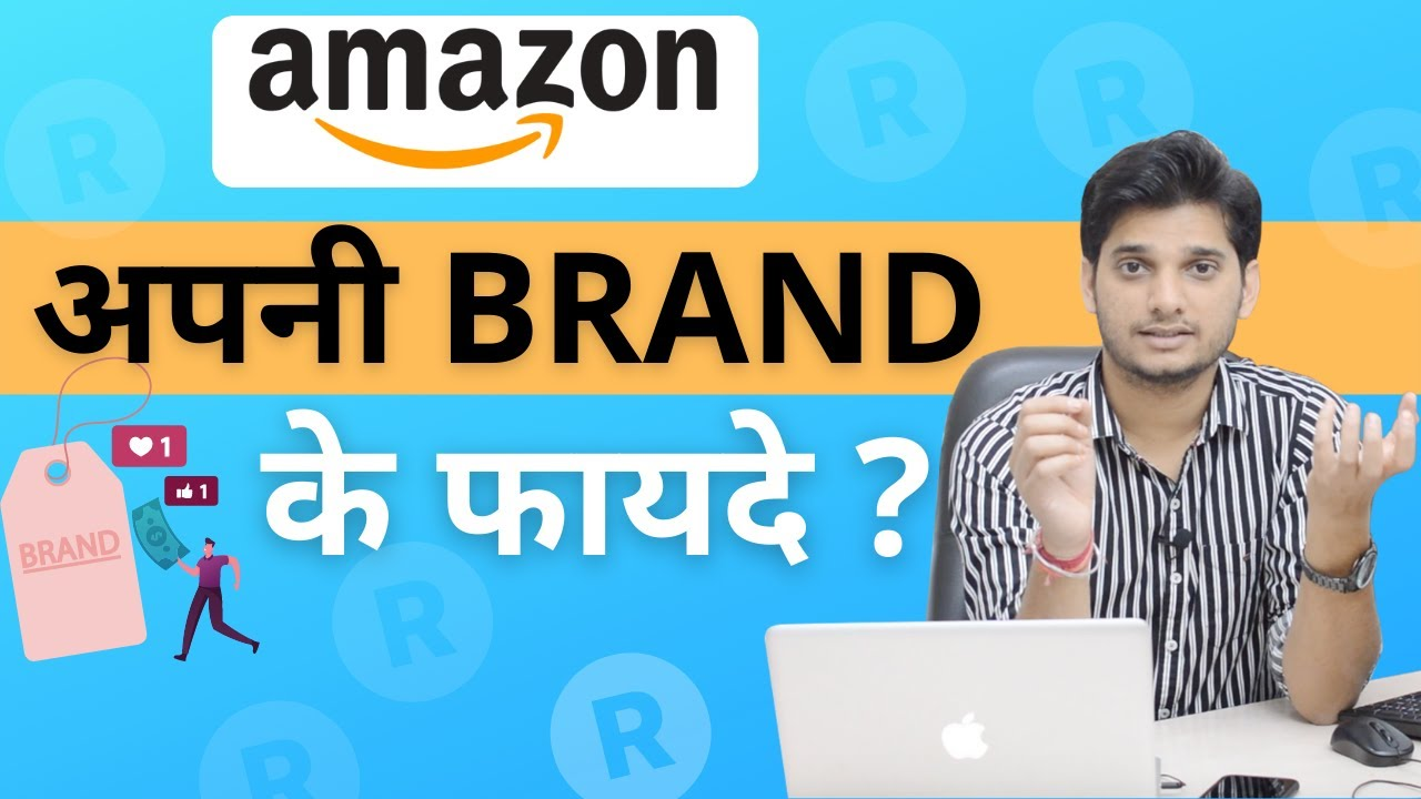Registered Brand Benefits on Amazon Seller's Can Try