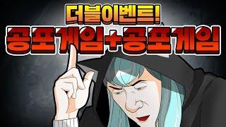 [레비] 5월 클립 하이라이트