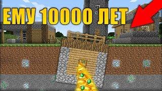 ЖИТЕЛЬ НАШЁЛ ЭТОТ ДОМ ПОД ЗЕМЛЁЙ В ДЕРЕВНЕ ЖИТЕЛЕЙ В МАЙНКРАФТ 100 ТРОЛЛИНГ ЛОВУШКА Minecraft