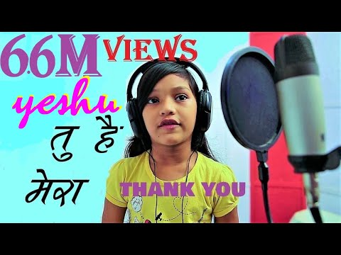 Hindi Christian Action song, Yeshu tu hai mera by NISSI ELENA,watch my new song PRAISE PRAISE.