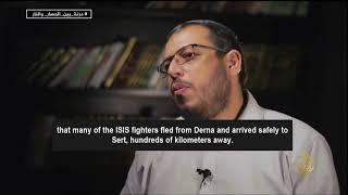 #SaveDerna: Derna's Locals already Defeated Terrorism
