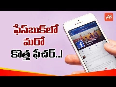 Facebook New Feature For Group Members Watch Videos Together | Watch Party | YOYO TV Channel