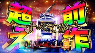 【Daiichi公式…