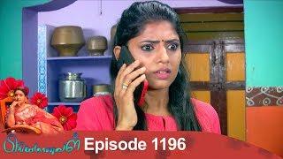 Priyamanaval Episode 1196, 17/12/18