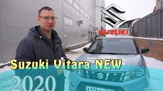 Новая Сузуки Витара 2020 авто обзор -тест драйв / Suzuki Vitara NEW