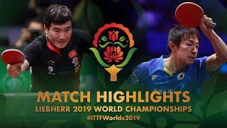 Koki Niwa vs Liang Jingkun | 2019 World Championships Highlights (1/4)