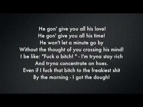 50 cent All His Love Lyrics