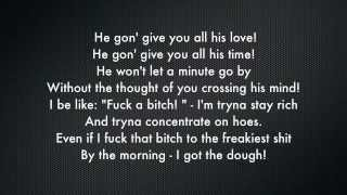 50 cent- All His Love [Lyrics]