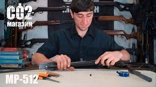 МР-512, замена пружины, манжеты, сальника ствола, расточка задника, стрельба через ''хрон''.