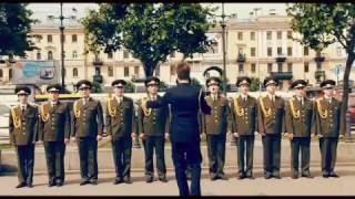 Военный оркестр песня Ленинград - В Питере пить