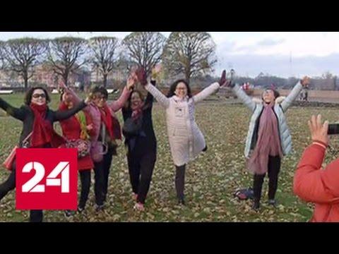 С Европы китайские туристы переориентировались на Россию