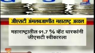 Maharashtra Top The List Of Fresh GST Registration