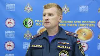 Пожар в торговом центре в Якутске: Комментарий ГУ МЧС России по Якутии