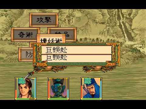 軒轅劍 楓之舞 15 西域紅石 - YouTube