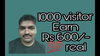 How to Earn money 600rs for just 1000 visits|online money earn tricks|hacktodo