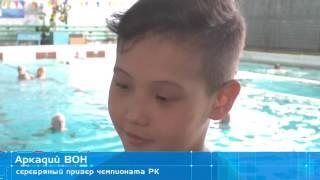 Юные темиртауские пятиборцы достойно выступили на чемпионате Казахстана