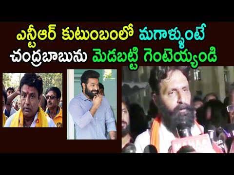MLA Kodali Nani Comments On Chandrababu And Nandamuri Family  | Cinema Politics