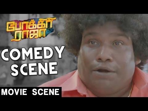 Comedy Scene | Pokkiri Raja | Jiiva | Hansika | Sibiraj | D. Imman